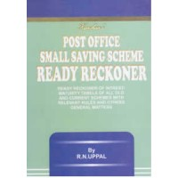 Post Office Small Savings Schemes Ready Reckoner