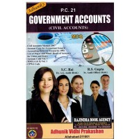 PC-21 Part1 Government Accounts