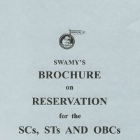 Swamy's Brochure on Reservation for the SCs, STs and OBCs