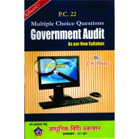PC-22 GOVERNMENT AUDIT